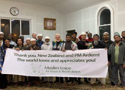 New Zealand, Australia, & Malaysia Peace Mission